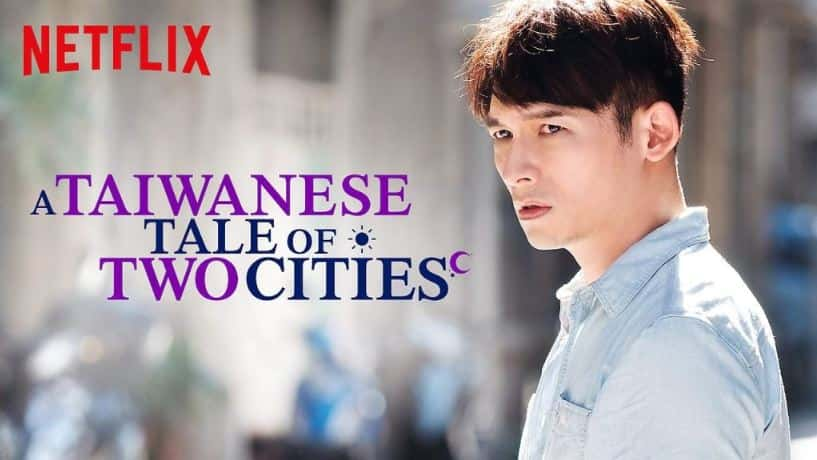 A Taiwanese Tale Of Two Cities' Season 2: Everything We Know