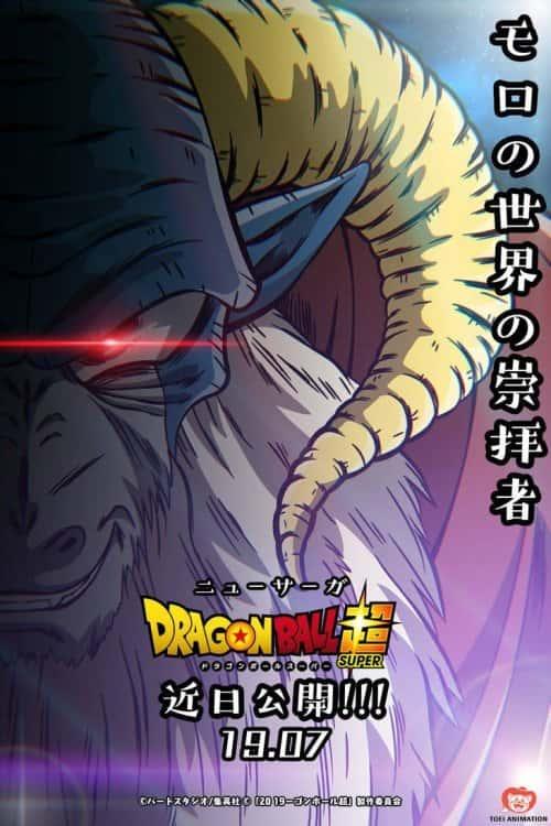 Dragon Ball Super Season 2 Release Date And Renewal Update
